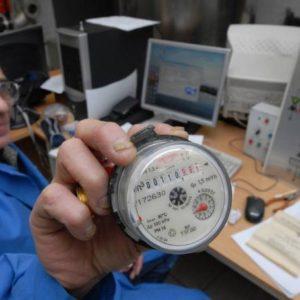 Метрологическое обеспечение теплосчетчиковбытового назначения