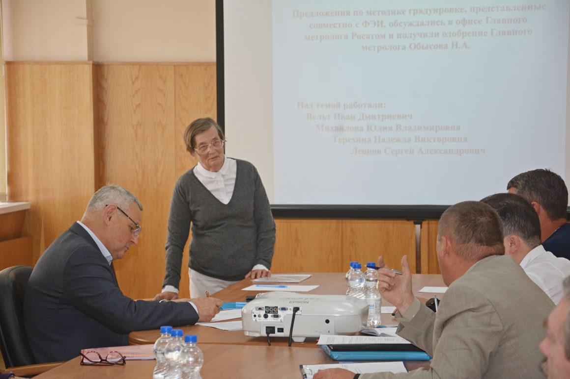 Заседание научно-технического совета АО «НИИТеплоприбор»