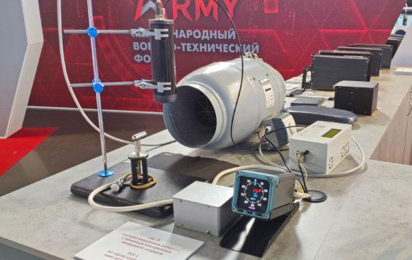 НИИТеплоприбор на форуме «Армия-2020»